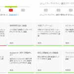 2016年10月YouTubeの全動画が収益化無効になりました。