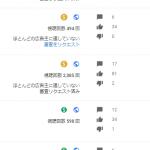 2017年10月のYouTubeと自分の変化
